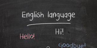 Как да учим английски език