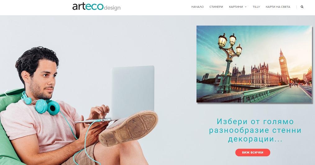 евтин онлайн магазин ниски цени декорация за дома картини панели