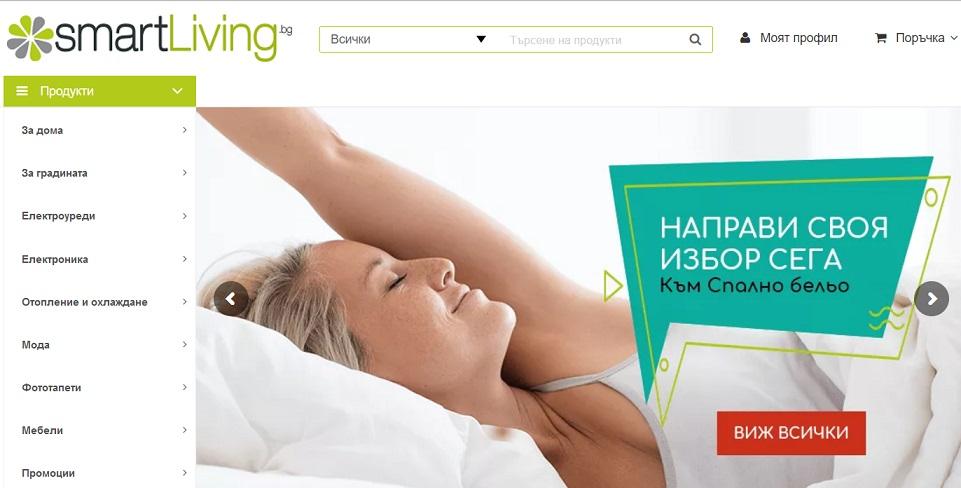 евтин онлайн магазин спално бельо домашни потреби