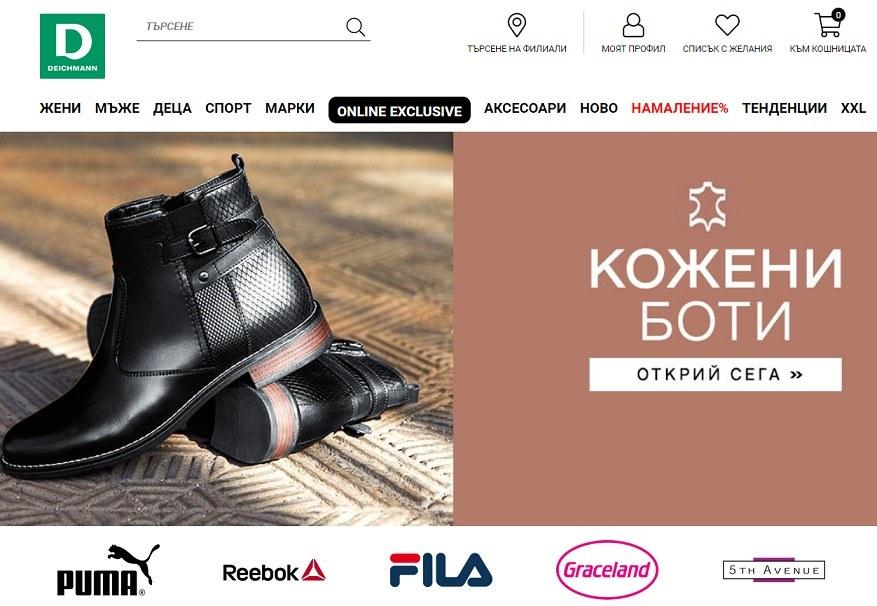 евтин онлайн магазин за обувки Дайхман