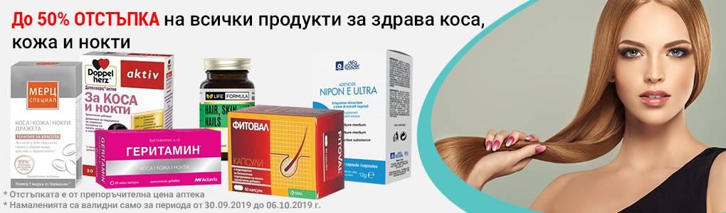 евтини и качествени продукти за коса