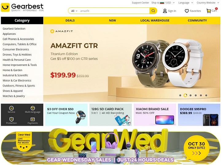 евтини китайски онлайн магазини с големи отстъпки мнение за Гиърбест