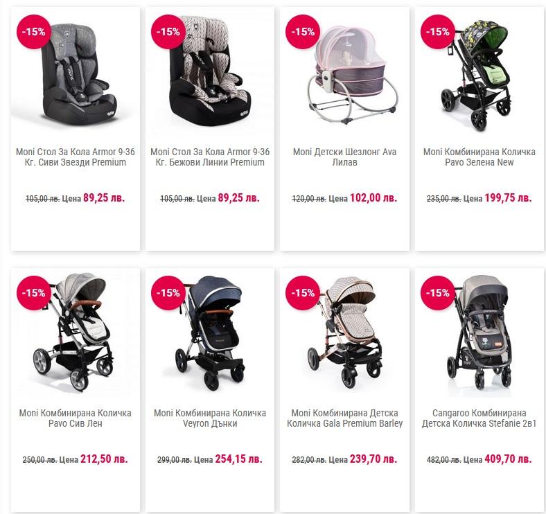 Бебешки колички промоция
